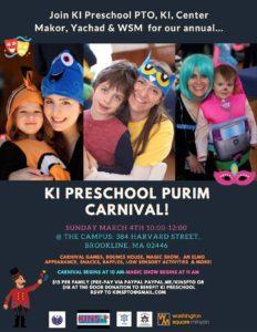 KI Purim Carnival