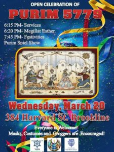 Open celebration of Purim 5779