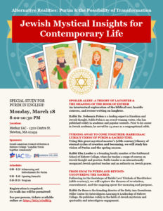 Jewish Mystical Insights for Contemporary Life