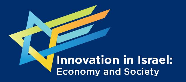 Innovation in Israel: Economy and Society