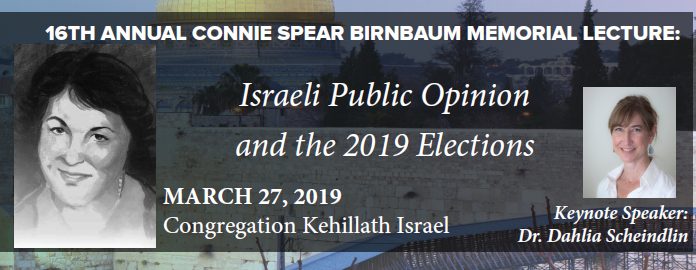 Israeli Public Opinion and the 2019 Elections