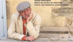 "Творческий вечер Вадима Жука ""Стихи и Встречи"""