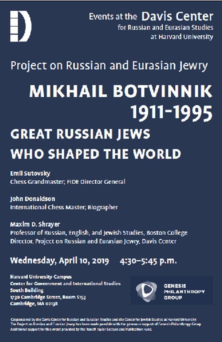 Panel on Mikhail Botvinnik