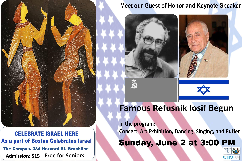 Celebrate Israel Here