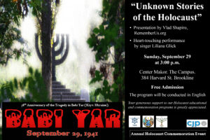Unknown Stories of the Holocaust
