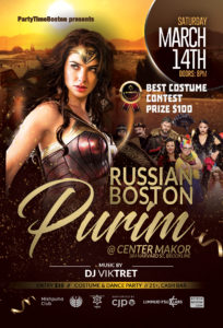 Russian Purim Costume Party (by PartyTime Boston)