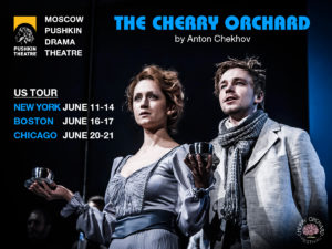 Cherry Orchard by Moscow Pushkin Drama Theatre