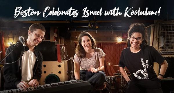 Boston Celebrates Israel with Koolulam