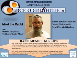 Meet Rabbi Mendel Gurkow