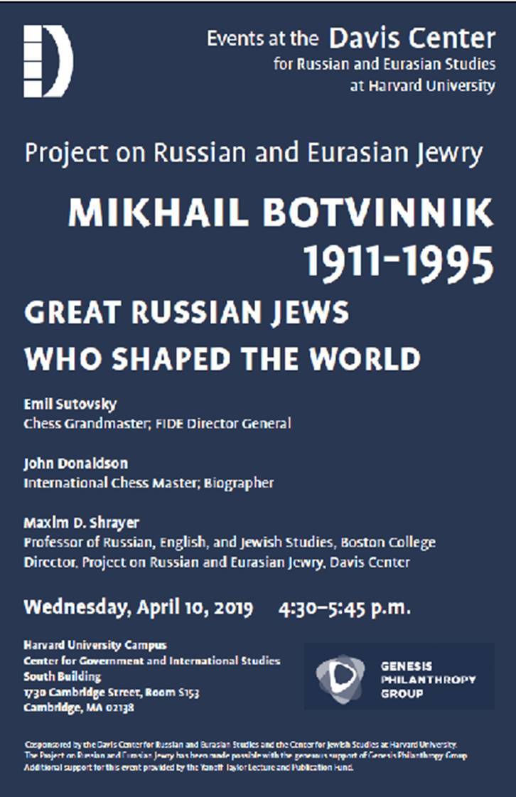 Panel on Mikhail Botvinnik
