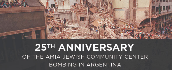 Bombing of the AMIA Jewish Community Center in Buenos Aires