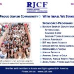 Russian Jewish Community Foundation