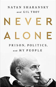 """American Jews & the State of Israel: As One or Divided? Natan Sharansky and Gil Troy in conversation with Jonathan Sarna and Shirley Idelson, based on the book """"Never Alone"""""""
