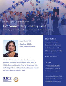 The RJCF 15th Anniversary Gala