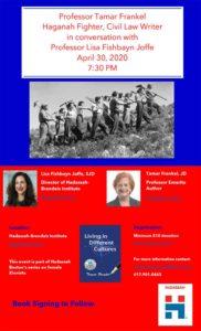The Female Zionist Series