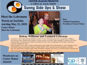 Meet the Lehrmans
