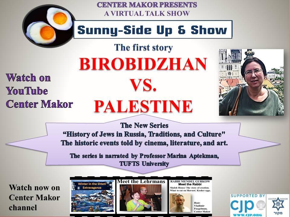 Birobidzhan vs. Palestine