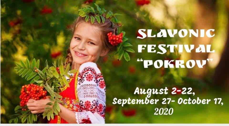 Slavonic Festival Pokrov
