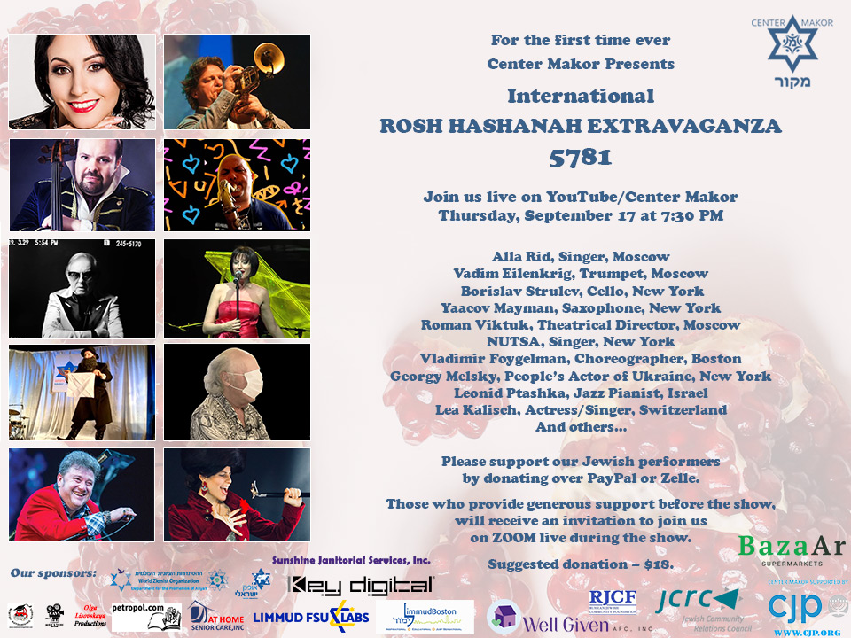 International Rosh HaShanah Extravaganza 5781