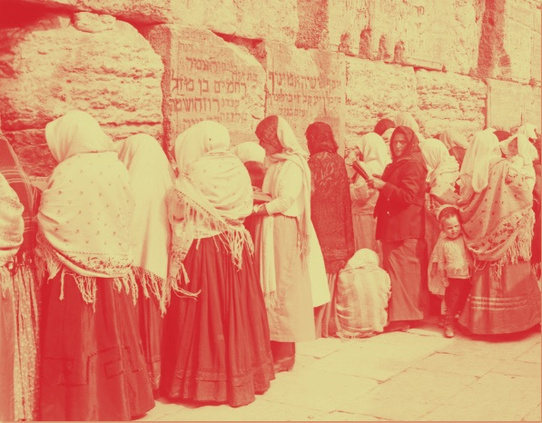 Text and Violence in Jerusalem: Hebrew Graffiti on the Western Wall