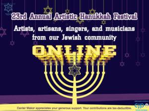 23rd Annual Artistic Hanukkah Festival
