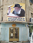 With Us More Than Ever: Making the Absent Rebbe Present in Messianic Chabad