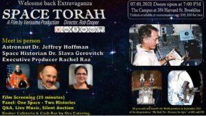 Space Torah