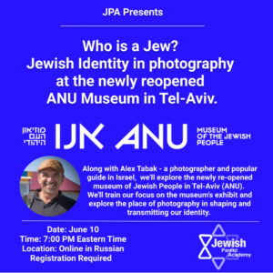 Who is a Jew? Jewish Identity in photography at the ANU Museum in Tel-Aviv.