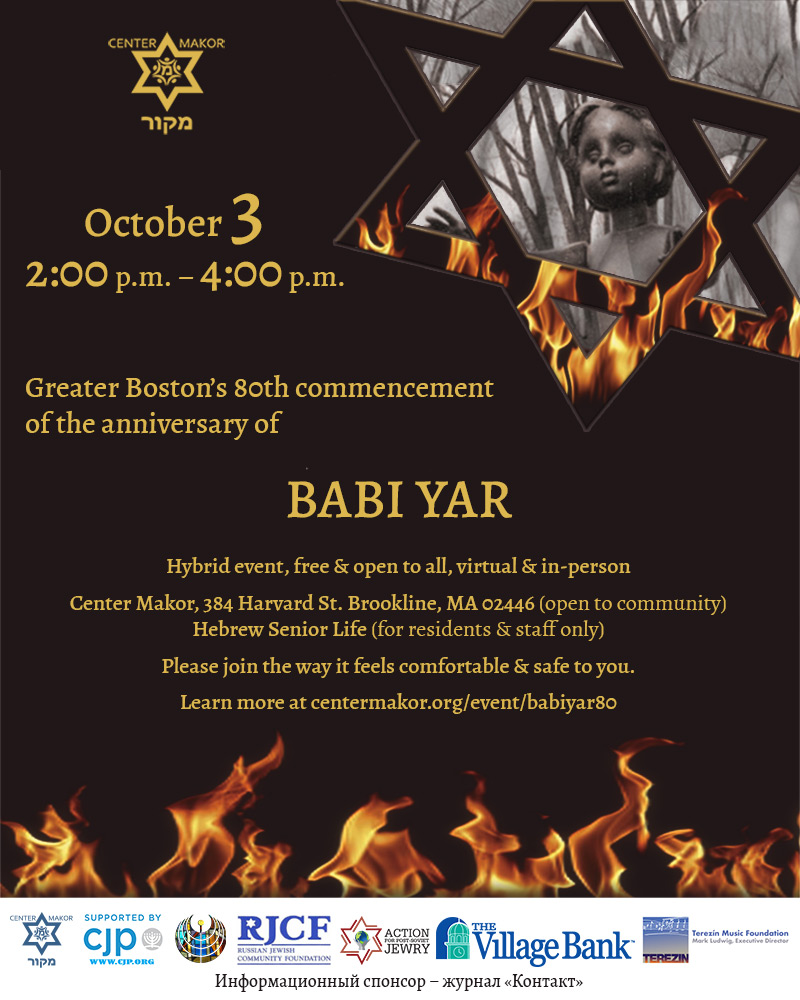 Greater Boston's 80th commencement of the anniversary of BABI YAR