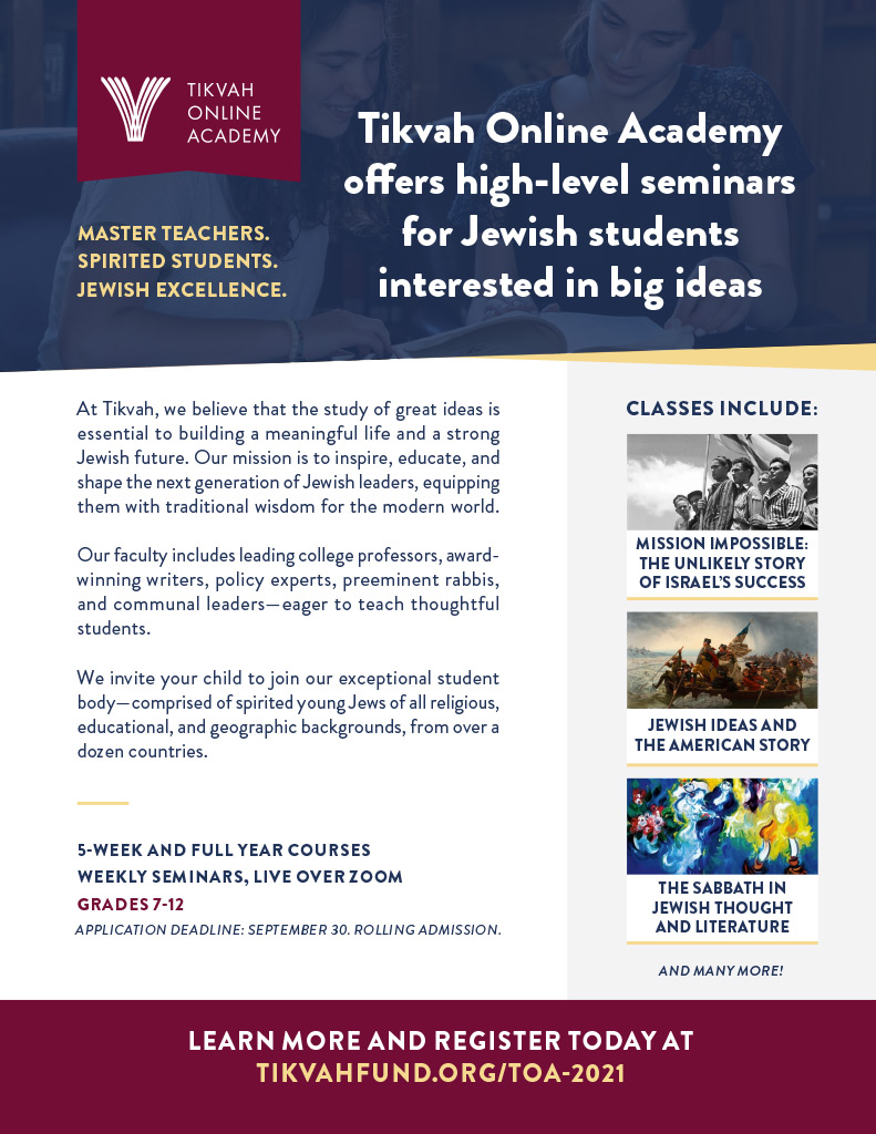 Tikvah Online Academy Open House Speaker Series
