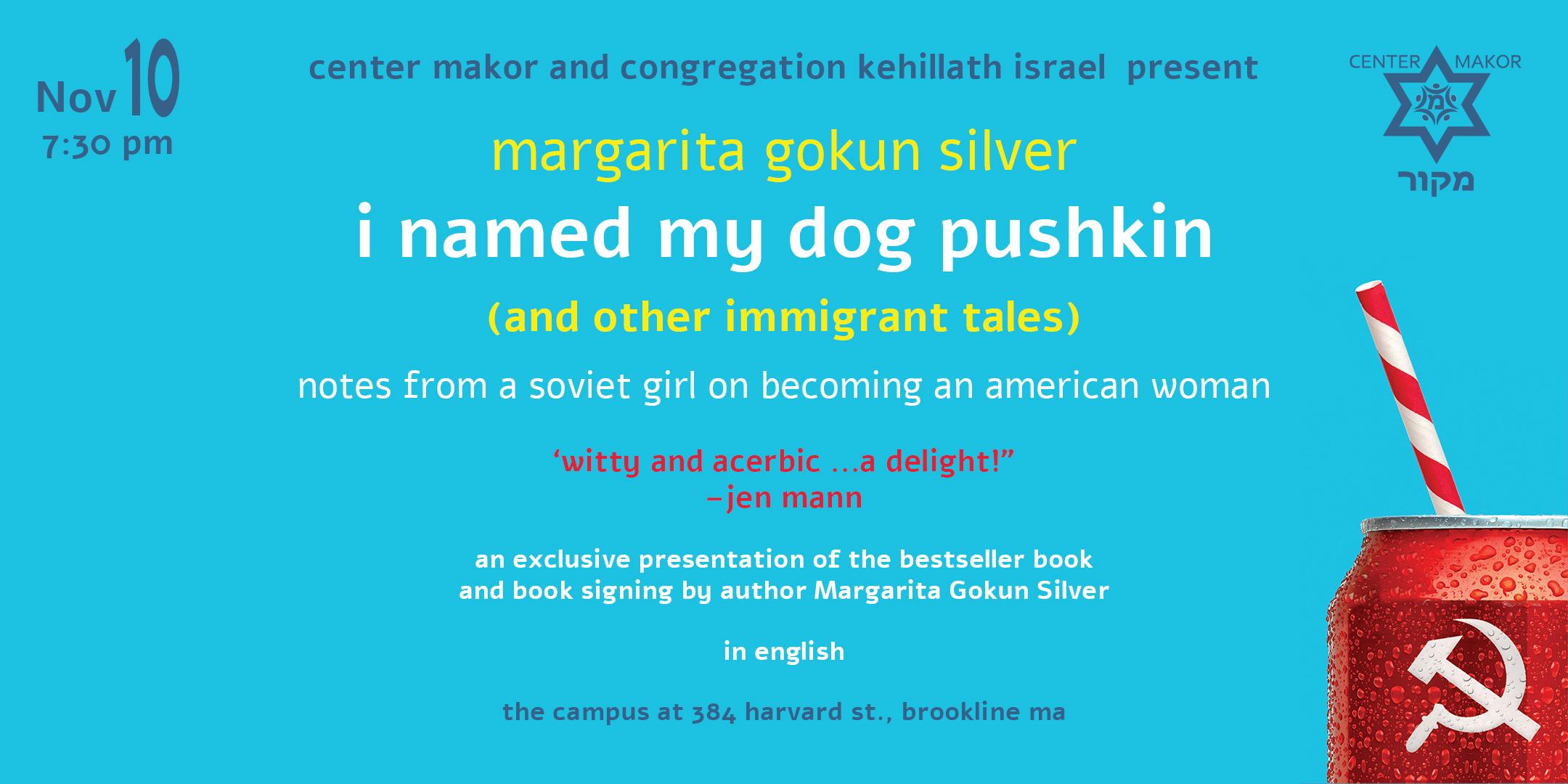 I Named My Dog Pushkin