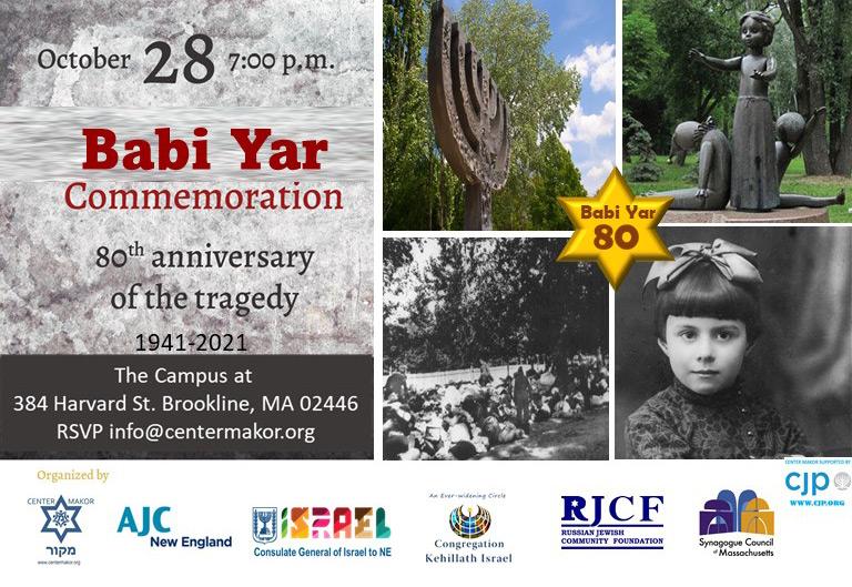 Babi Yar 80th Anniversary Commemoration